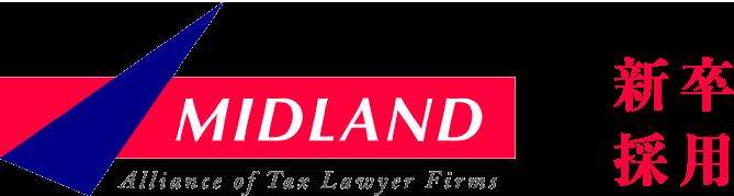 ミッドランド税理士法人 新卒採用サイト